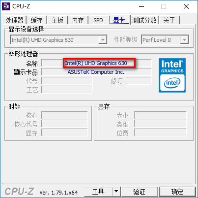 cpu-z中文版