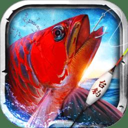 九游钓鱼王者v1.5 安卓版