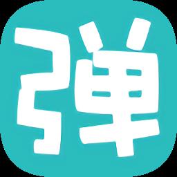 微弹幕app v10.0.1 安卓版
