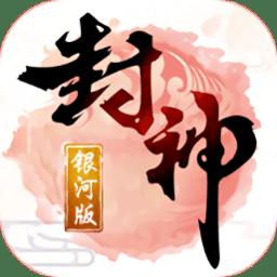 神都封妖录手游 v1.0.76 安卓版