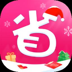 北美省钱快报软件(dealmoon)v9.0.2_06 安卓版