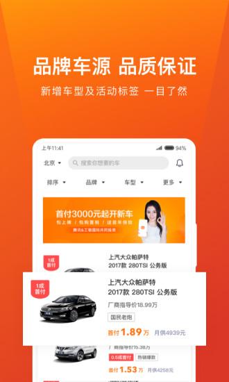 毛豆新车手机版 v3.1.3.0 安卓版