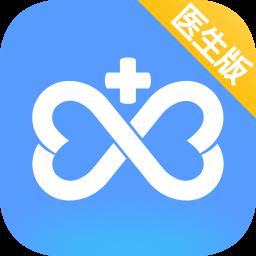 微医生手机版 v3.5.2 安卓版
