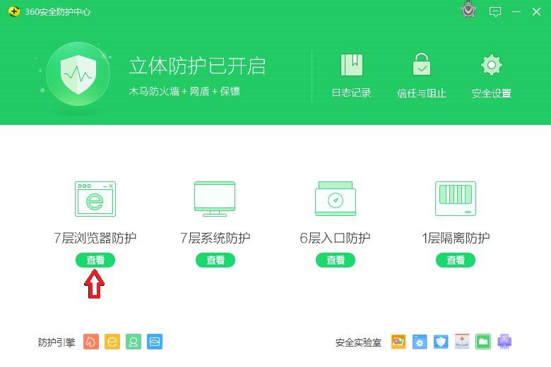 搜狗浏览器2016版