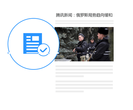 qq浏览器微信电脑版