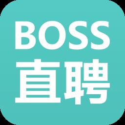 Boss直聘手机版 v6.170 龙8国际注册