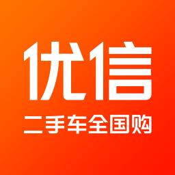 优信二手车软件 v11.2.1 安卓版