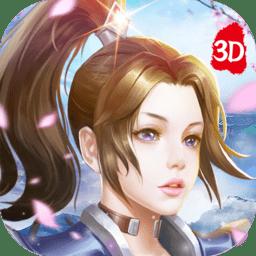 仙之侠道内购破解版 v1.0.0 安卓无限金币版