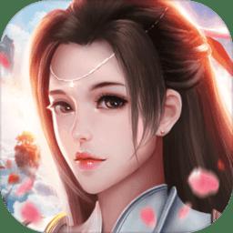 碧雪情天3d手机版 v1.1.5 安卓版