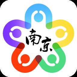 我的南京最新版本v2.9.6 安卓版