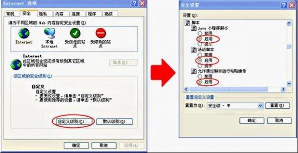 Tencent视频官方版