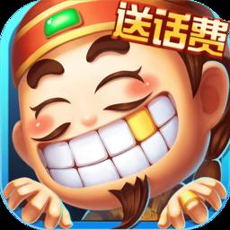 口袋斗地主最新版v3.6.0 安卓版