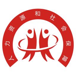 衢州人力社保手机版 v1.4.2 安卓版