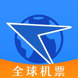 航班管家appv7.6.8 安卓版
