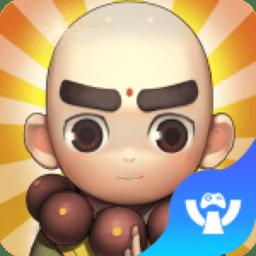 唐僧快跑手游破解版 v1.0.0 安卓版