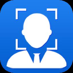 合肥养老认证客户端 v1.0 安卓版