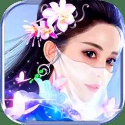 武极苍穹豪华版手游v1.0 安卓版