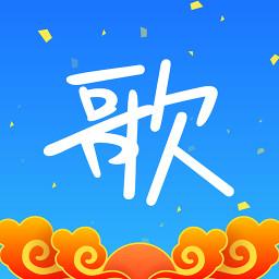 天籁k歌app v4.9.9.3 安卓版