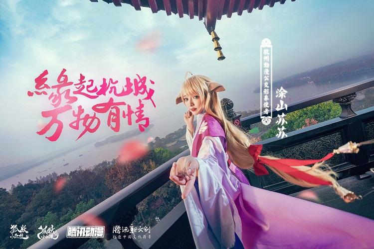 孤妖小红娘腾讯版 v1.0 安卓版