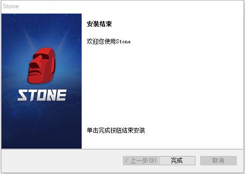 stone平�_官方版