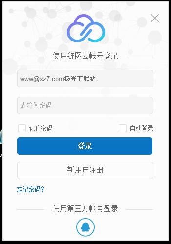 求字体链图云字体助手loo777[ro]安卓