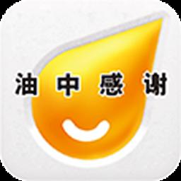 中国石化油中感谢手机版2.3
