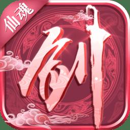 仙魂九剑变态版 v1.1.27.0 安卓版