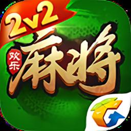 腾讯欢乐麻将全集ios版 v7.5.72 iphone版