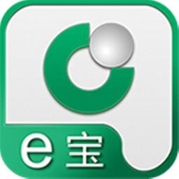 国寿e宝2021年新版(中国人寿寿险)