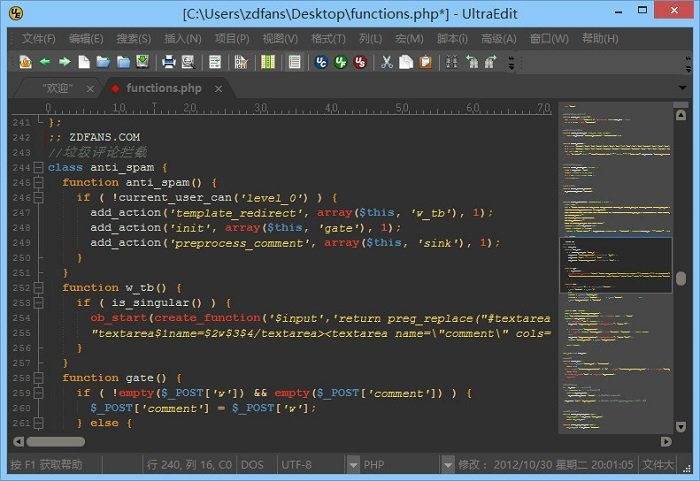 ultraedit 64位编辑软件 v17.10.1031 中文版