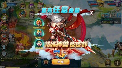 大唐妖仙劫手游 v1.2.4 安卓版