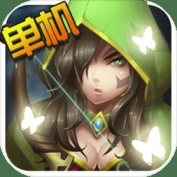 幻想小勇士手游 v1.1.8 安卓版