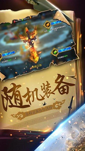 幻想小勇士破解版 v1.3.0 安卓版