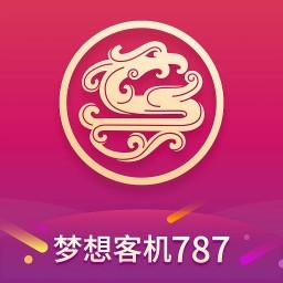 吉祥航空appv5.4.0 安卓最新