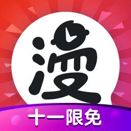 网易漫画app v4.6.0 安卓版