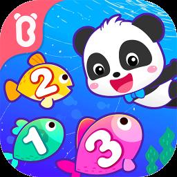 宝宝学数字app v9.30.00.00 安卓版