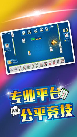 天天乐棋牌最新版 v4.0.3 安卓版