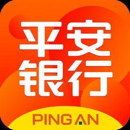 平安口袋银行appv4.41.1 安卓版