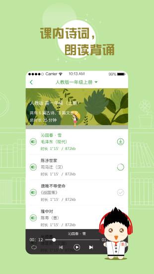 百度�h�Z�~典app v2.7.1 安卓版