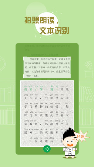 百度汉语词典app v2.7.1 安卓版