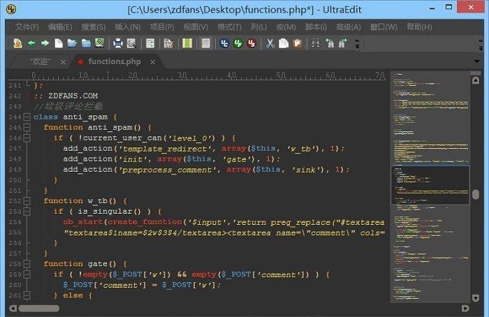 ultraedit汉化破解版 v25.10.0.62 免费版
