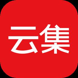 云集微店官方版
