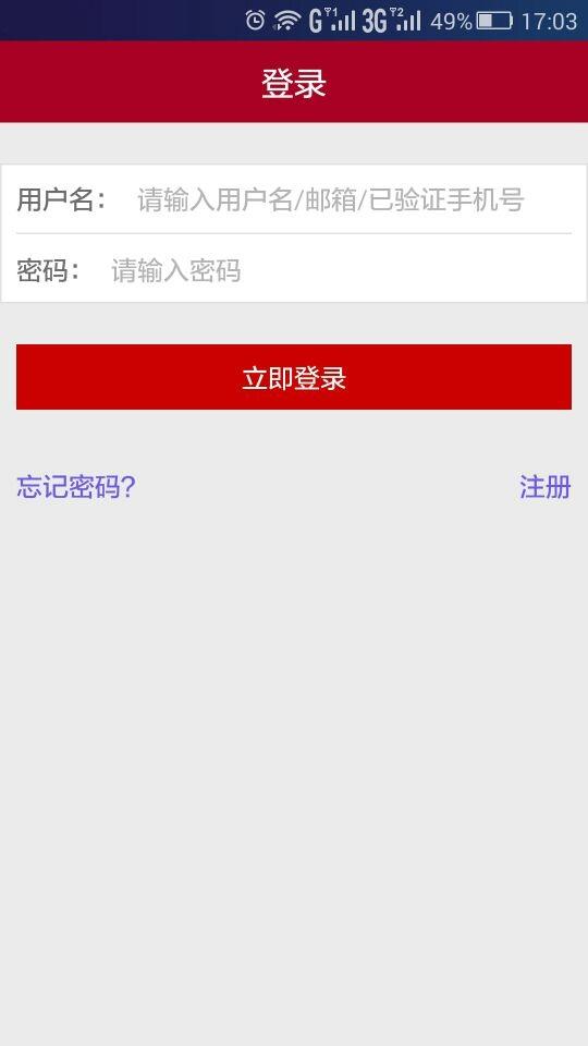 格力商城手机版 v1.10.17 安卓版