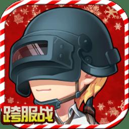 梦幻弹道冲击版手游 v1.2 安卓最新版