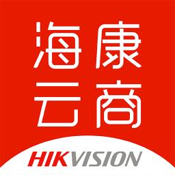 海康云商手机版v2.8.5 安卓版