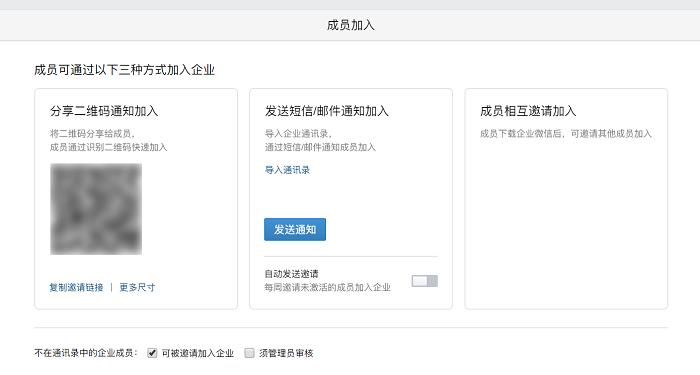 企�I微信��X版官方