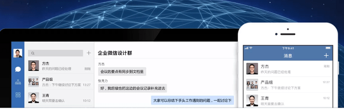 企�I微信pc版 v2.7.1.1558 正式版