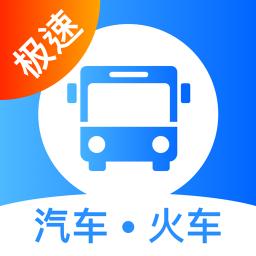客运12308 appv6.0.6 安卓版