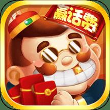 趣游斗地主手机版v4.2.6 安卓官方版