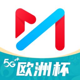 咪咕��l永久vip破解版v5.7.2.00 安�b�o�V告版